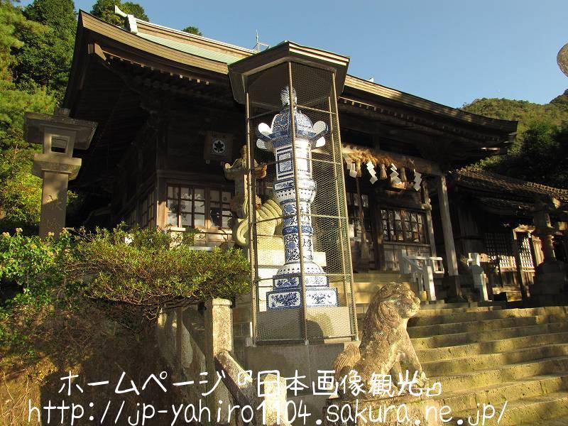 佐賀・陶器の町、有田の陶山神社2