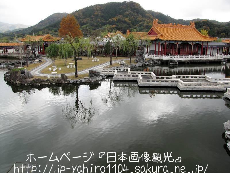 鳥取・東郷湖畔の燕趙園3