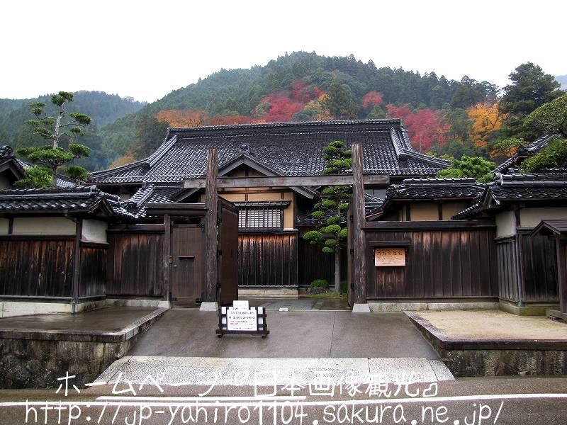 鳥取・智頭宿の石谷家住宅
