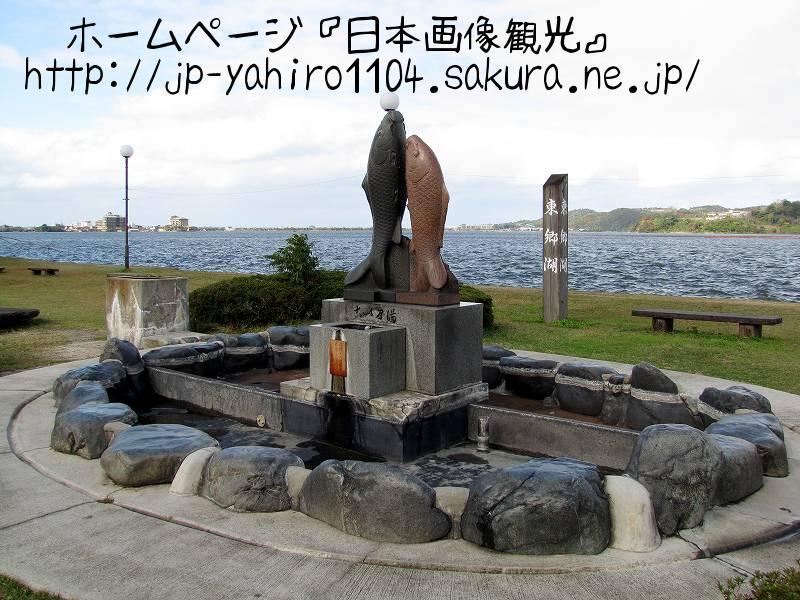 鳥取・東郷湖畔の風景1
