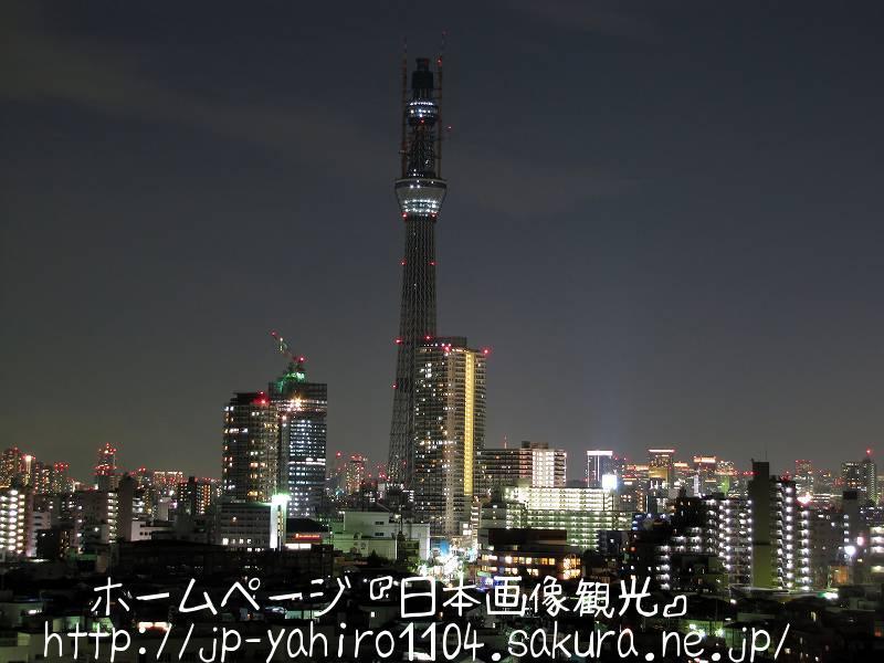 東京・スカイツリー夜景1