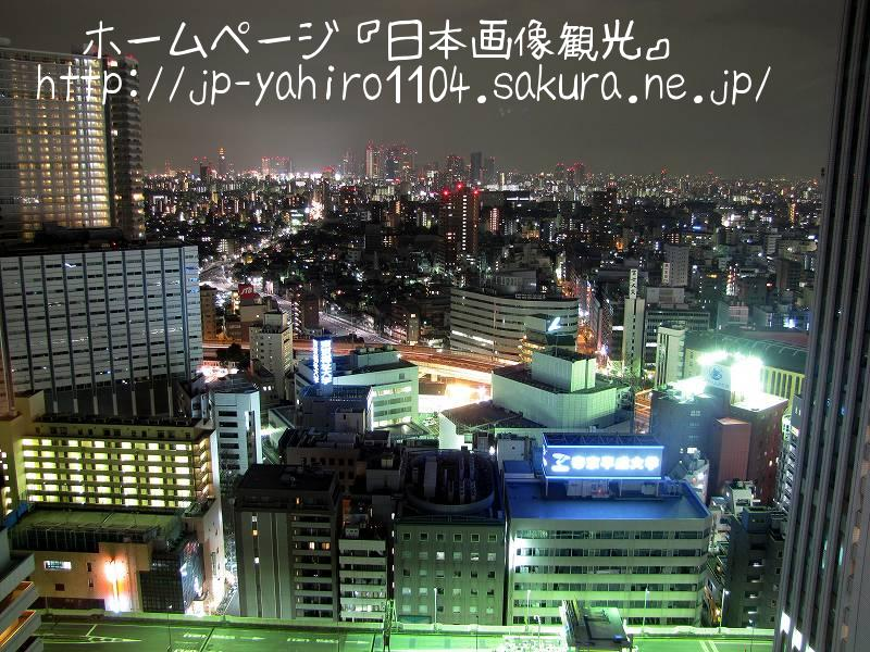 東京・サンシャイン60から見た夜景