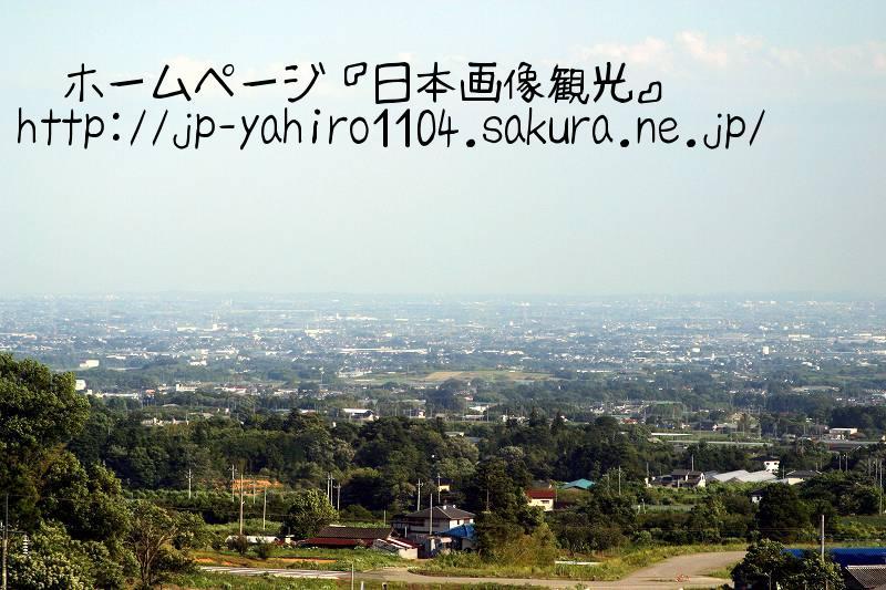 群馬・赤城山山麓から見た関東平野
