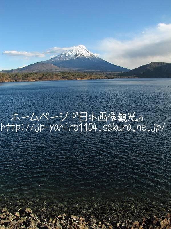 山梨・富士山と本栖湖2