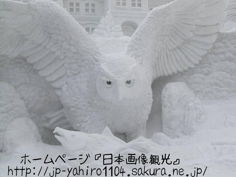北海道・札幌雪祭り大雪像(観光王国宣言!北海道)3
