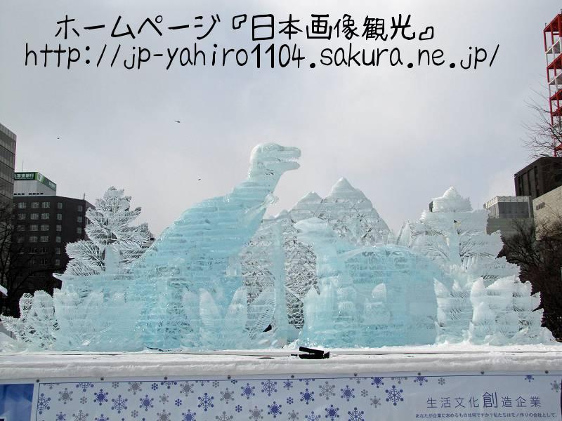 北海道・札幌の雪祭り大雪像3
