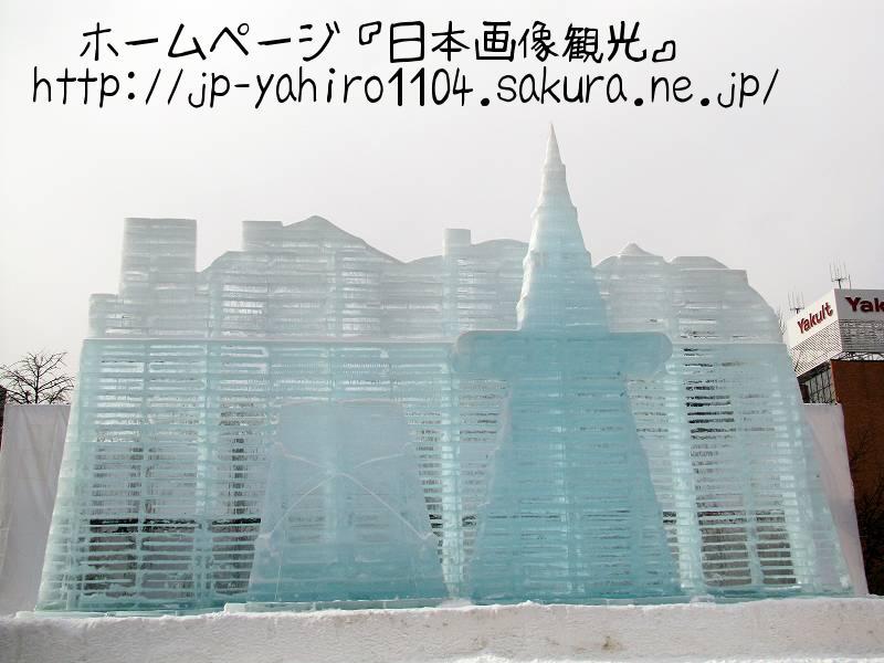 北海道・札幌の雪祭り大雪像2