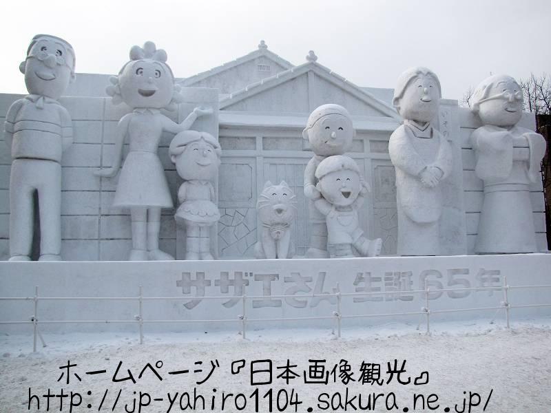 北海道・札幌の雪祭り大雪像4