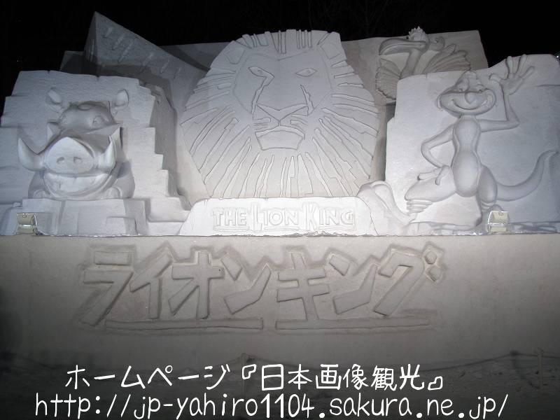 北海道・夜の札幌雪まつり1