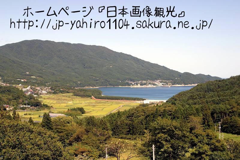 岩手・大船渡市(旧・三陸町)吉浜の集落