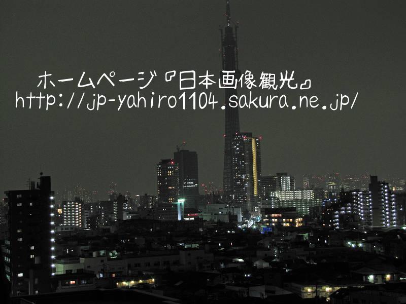 東京・節電で灯りの消えたスカイツリー周辺