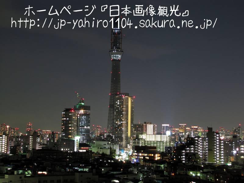 東京・夜間工事中のスカイツリー周辺