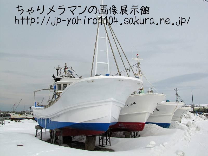 北海道・雪の中の羽幌漁港
