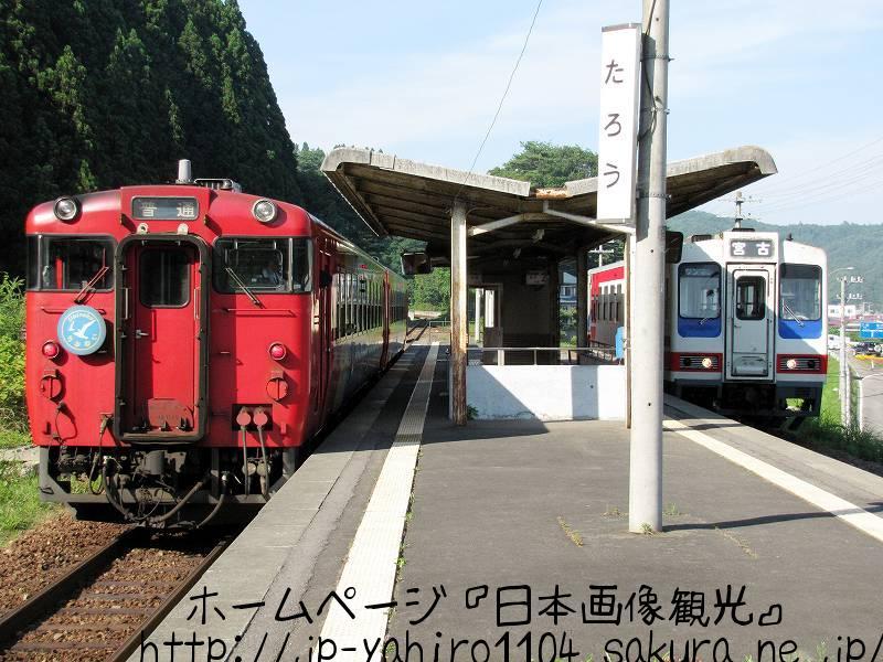 岩手・三陸鉄道田老駅