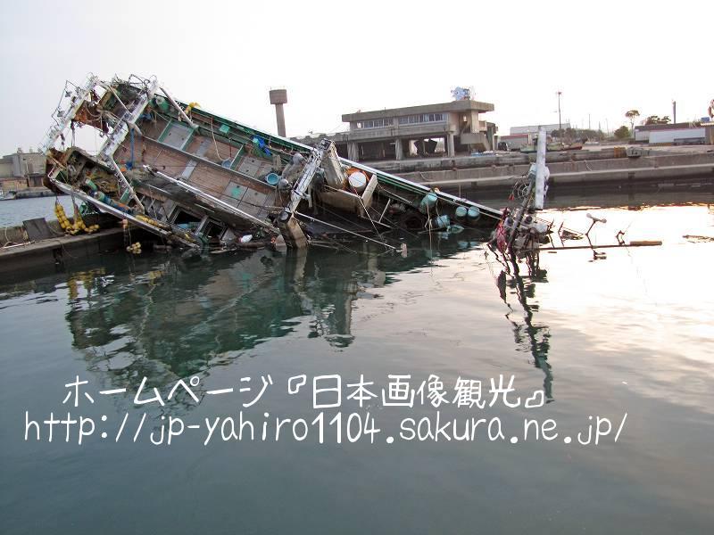 福島・大きな被害を受けた小名浜港1