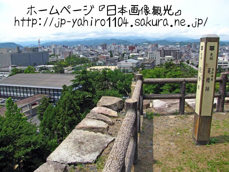 鳥取・鳥取市の展望台、鳥取城跡からの眺め1