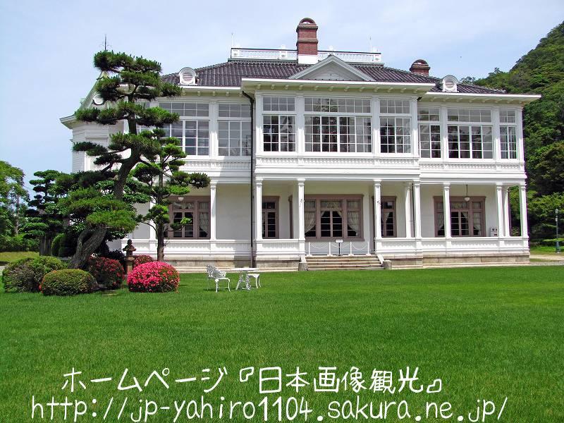 鳥取・鳥取城跡の前に建つ仁風閣2