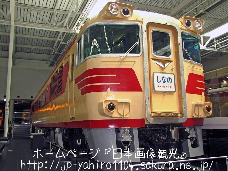 愛知・名古屋港のリニア・鉄道館4