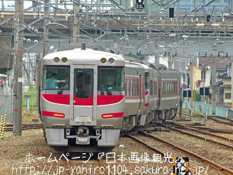 JR西日本・ウルトラマンのような特急列車2