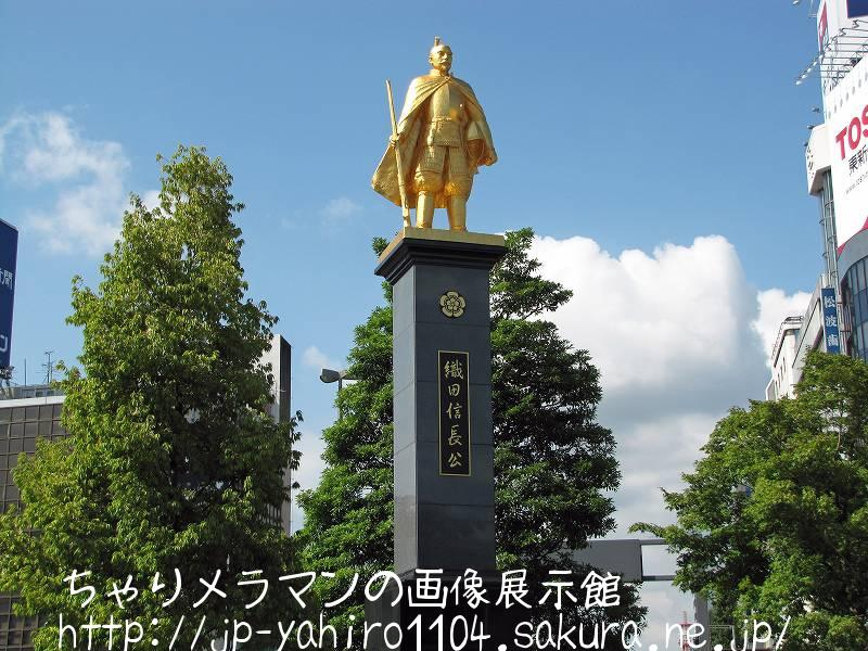 岐阜・JR岐阜駅前の信長像2