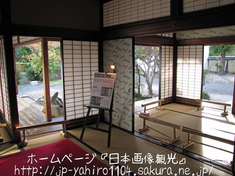 長野・松代藩主、真田家の邸宅3