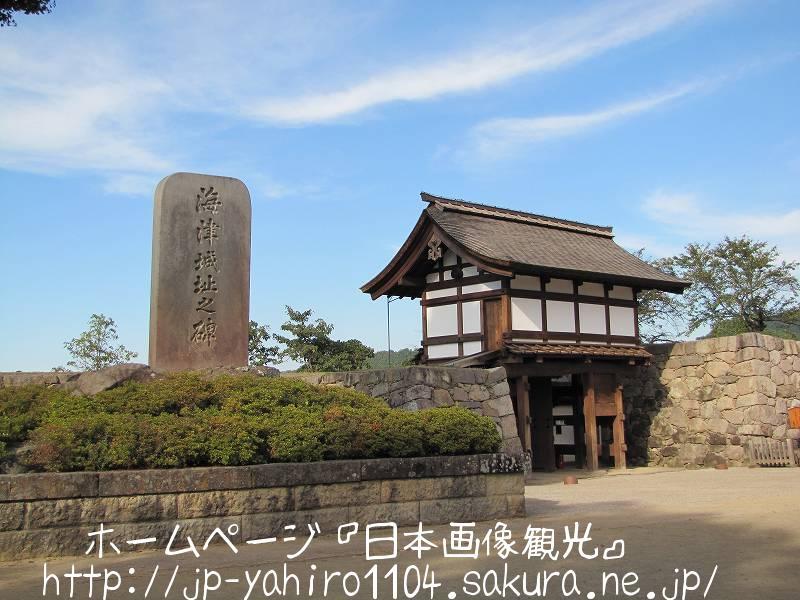 長野・江戸時代の真田家の拠点、松代城3
