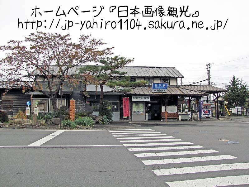 長野・廃線間近か、長野電鉄屋代線の松代駅1