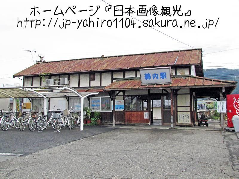 長野・廃線間近かの長野電鉄屋代線、綿内駅1