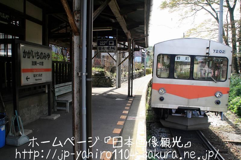 石川・2008.10.25の加賀一の宮駅1