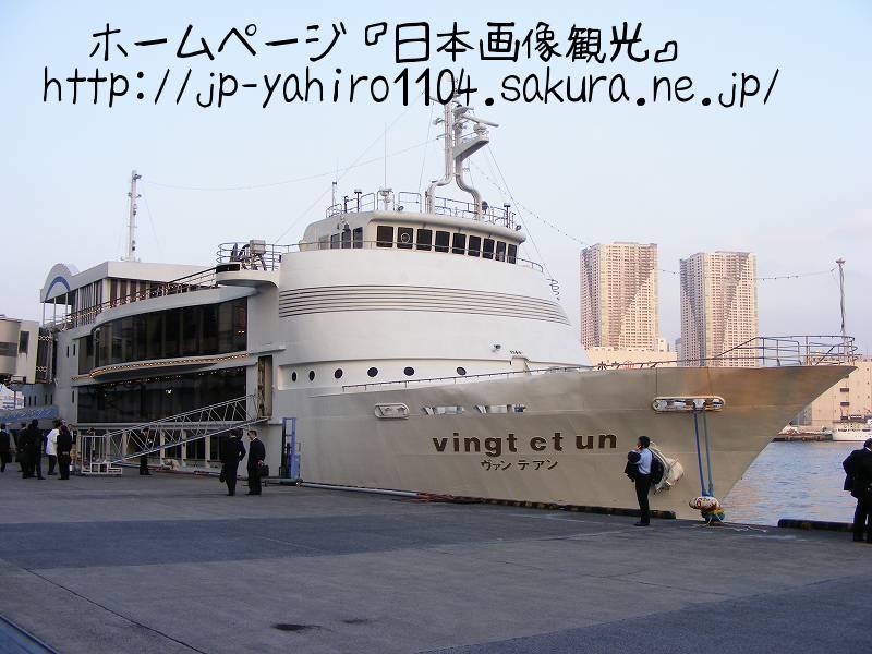 東京湾ナイトクルーズ1(出発前)