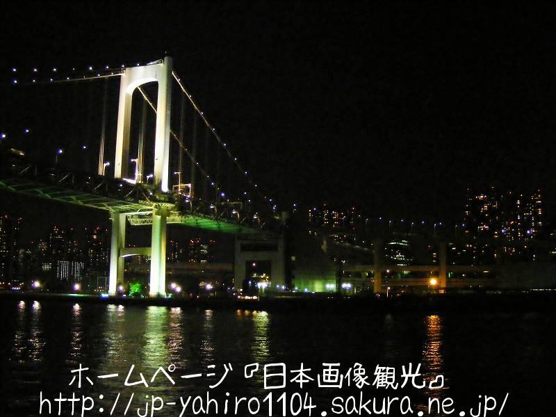 東京湾ナイトクルーズ2(ベイブリッジ)