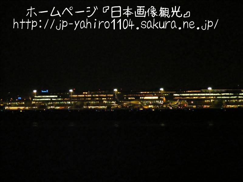 東京湾ナイトクルーズ3(羽田空港)