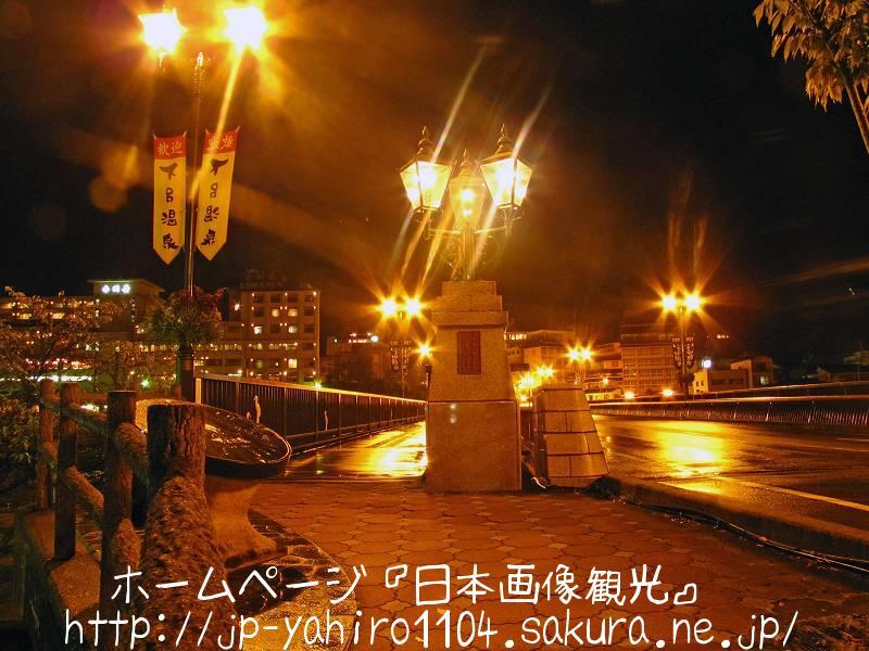 岐阜・夜の下呂温泉街1