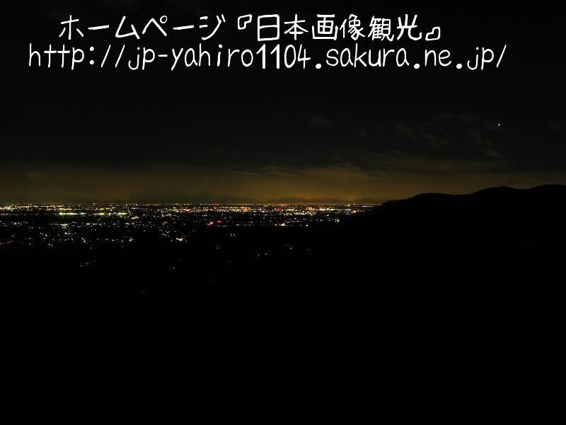 茨城・筑波山朝日峠展望台から見た夜景2