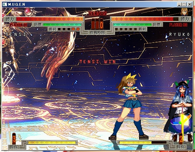 VS 竜子1st 01