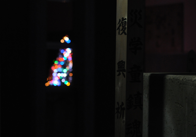 大川小_クリスマスツリー_3