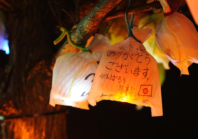 陸前高田仮設クリスマスイルミネーション_2