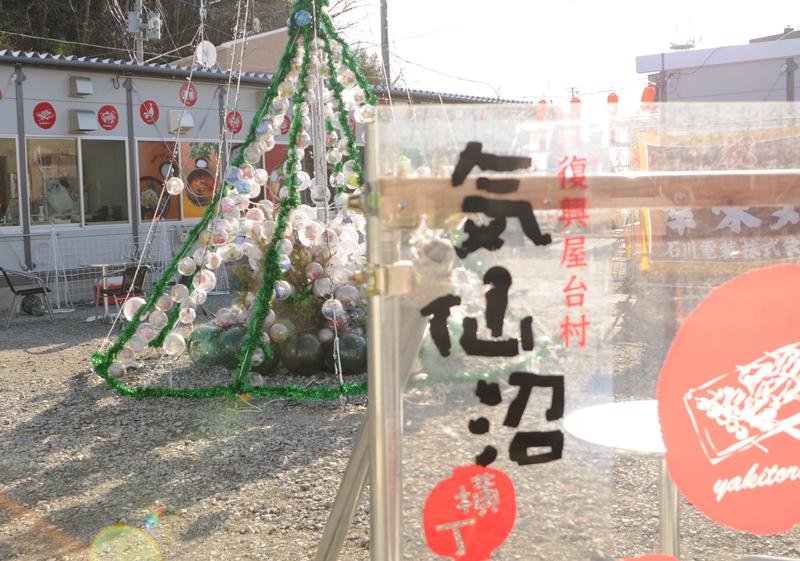 気仙沼_74_屋台村