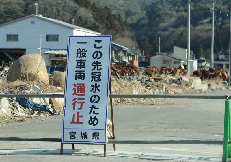 気仙沼_42_新浜町