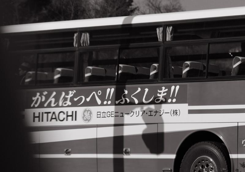 広野町(2011/01/27)_16
