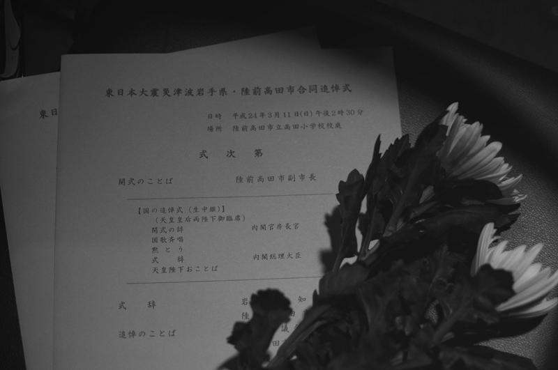 3.11陸前高田_5