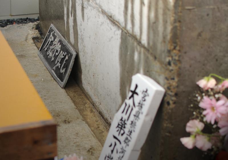 3.11大川小_8