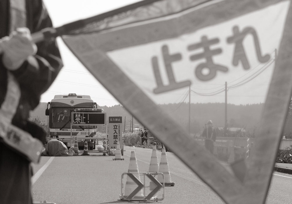 東日本大震災_南相馬_3
