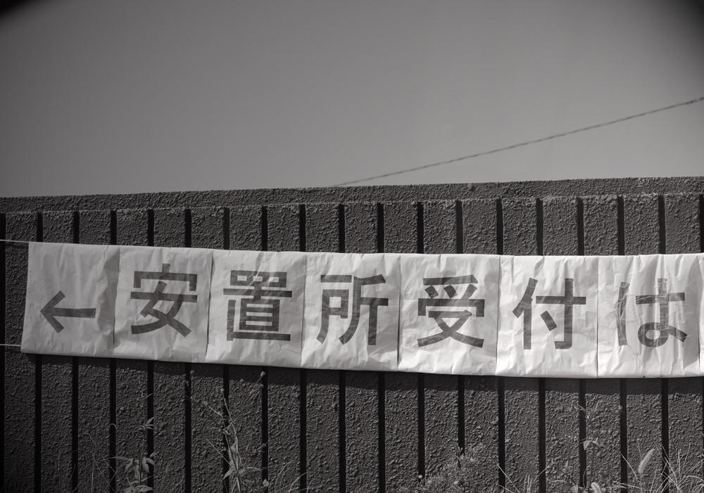 東日本大震災_石巻_1