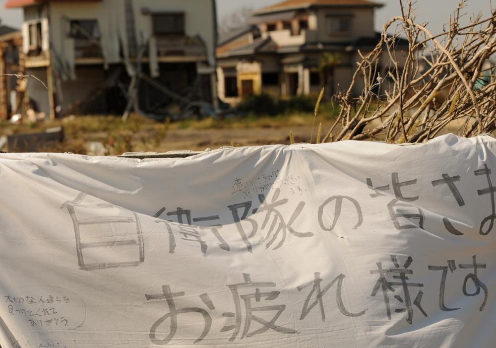 東日本大震災_石巻_21