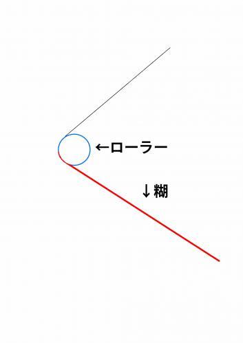 テノリ10_convert_20120313190037