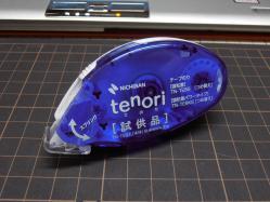 テノリ_convert_20120312213722