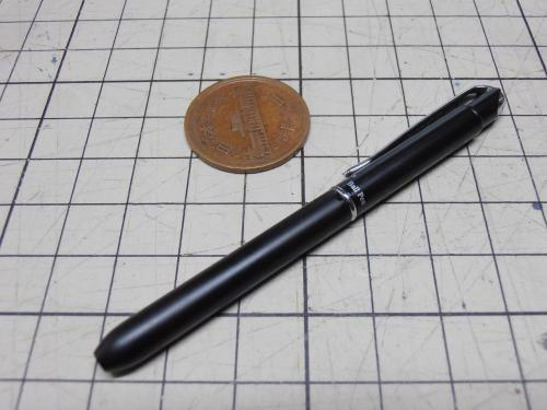 Walkie+Pen+1_convert_20120415114543.jpg