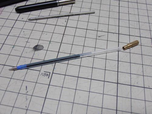 Walkie+Pen+3_convert_20120415114651.jpg