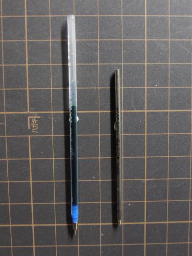 Walkie+Pen+9_convert_20120415115104.jpg